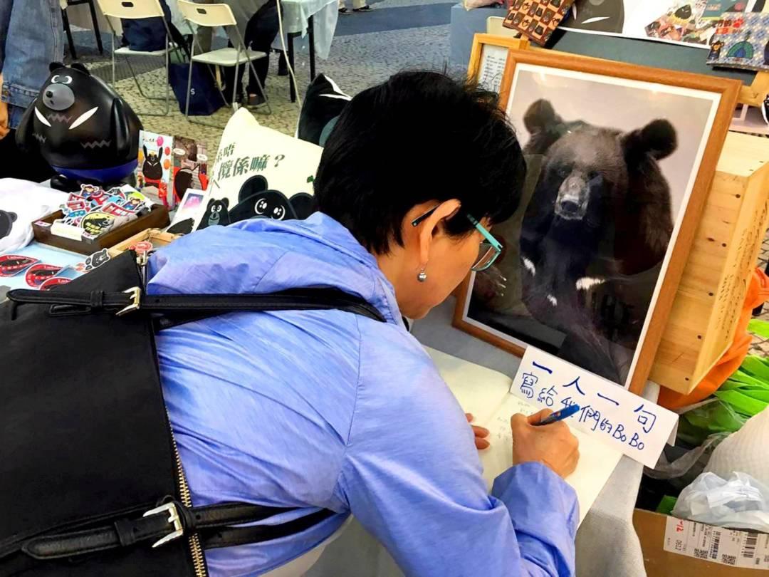 網上專頁「我們的Bobo」一連三日於塔石藝墟的攤位放置了弔唁冊,兩日來有數十名市民到攤位寫弔唁冊。