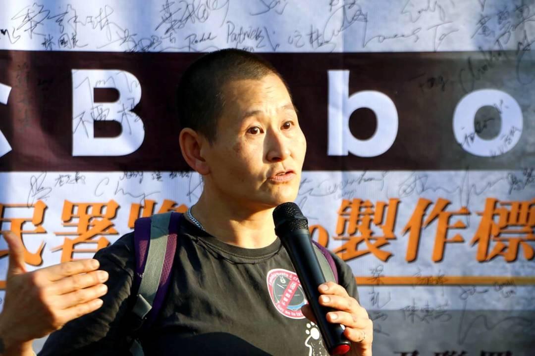 保護遺棄動物協會主席蔡詠子。