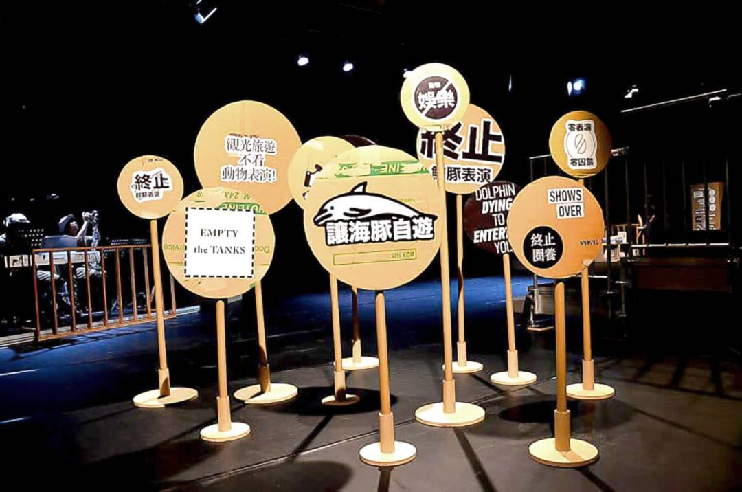 莫兆忠與盧頌寧的藝團「足跡」數年前曾與台灣的「黑潮海洋文教基金會」合作,以圈養動物為題,製作一兒童偶劇。