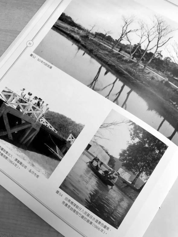 書中有不少昔日氹仔的相片。