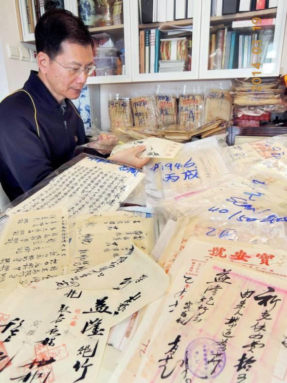 黎鴻健購得的一批益隆照片及文件。