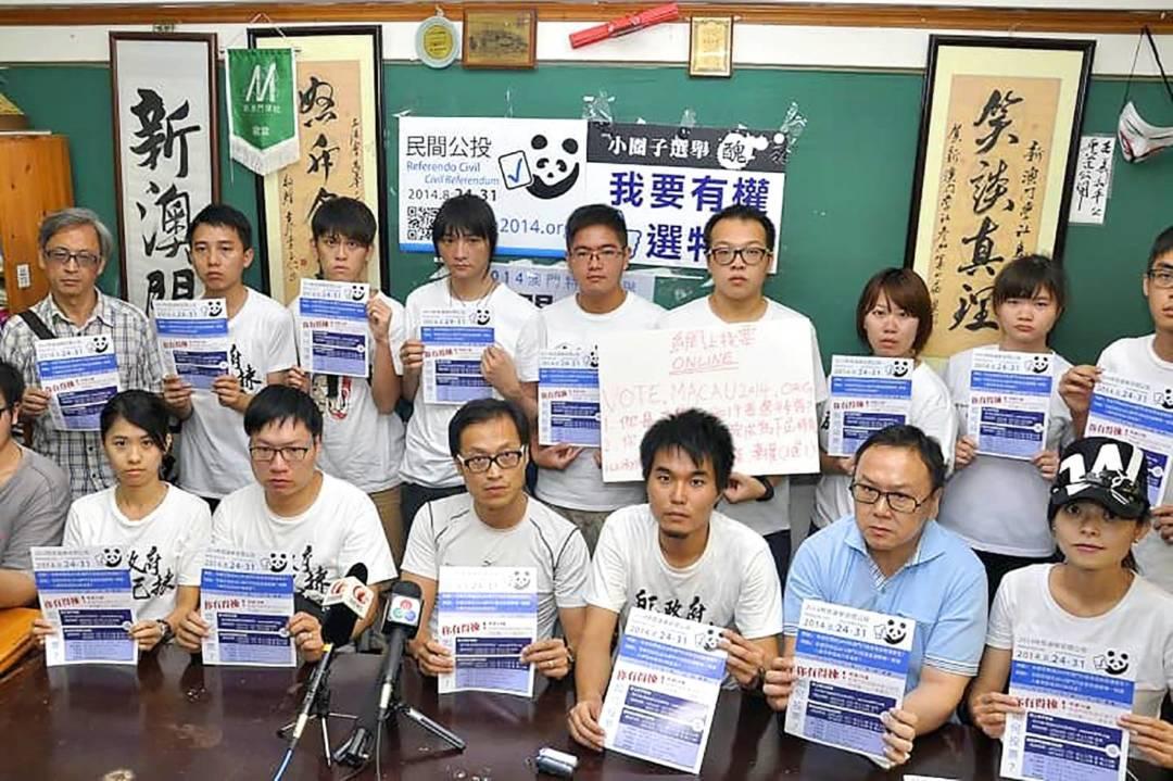 「民間公投」管委會譴責個資辦和警方聯手打壓。