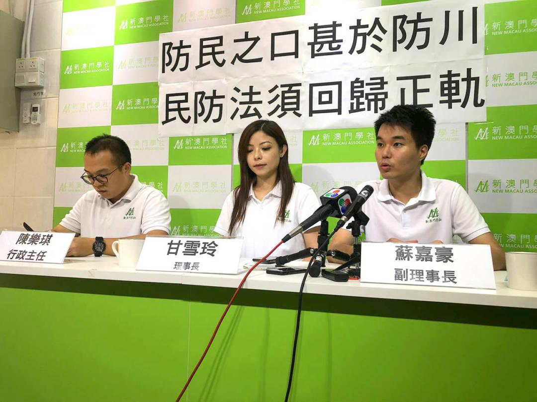 甘雪玲出席學社的記者會,但相對較少發言。
