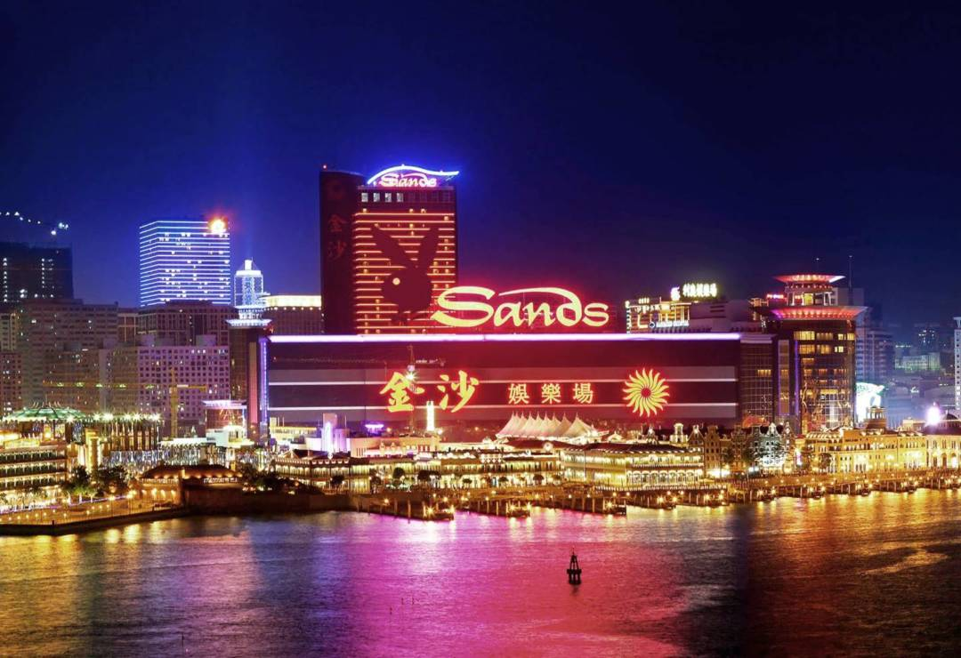 金沙是澳門賭權開放後首家在澳門開設的美資賭場。