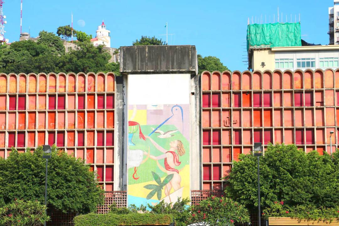 2015年,政府欲拆愛都酒店。「我城」舉辦了一下次「愛都再造 – 民間自主工作坊」,集結公眾對愛都酒店再利用的想像。