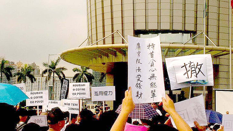 2014 年,政府提出被指自肥的「離補法案」,觸發回歸後最大規模的社會行動,當中二萬人上街及包圍立法會抗議。最後,傳在中央領導人關切下,特區政府撤回法案。