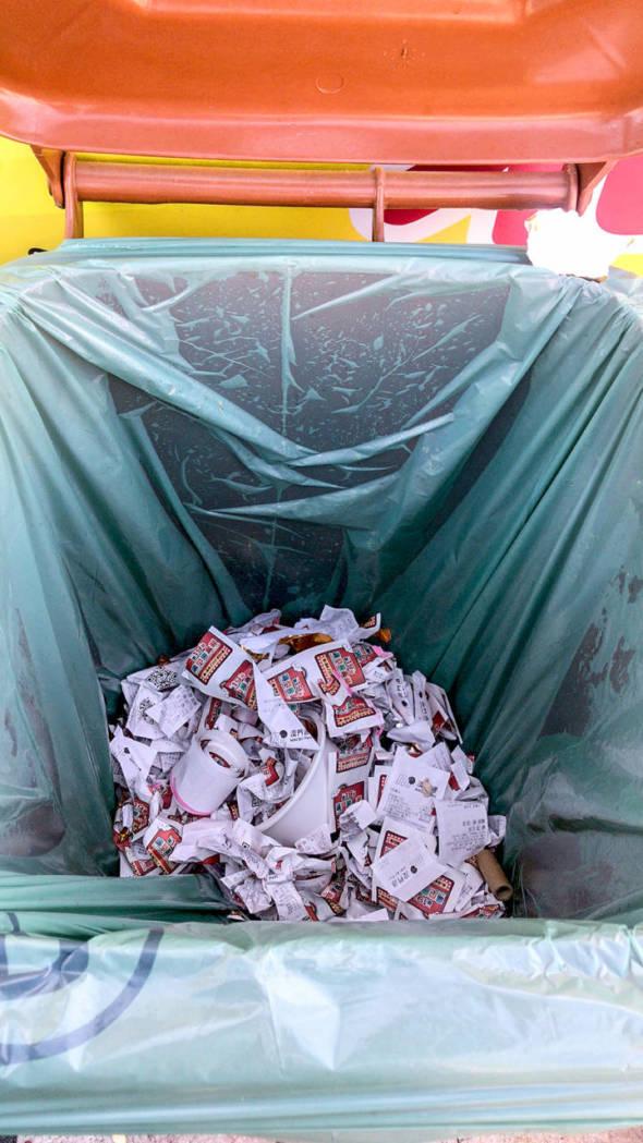 收據紙經常被以為可被回收。