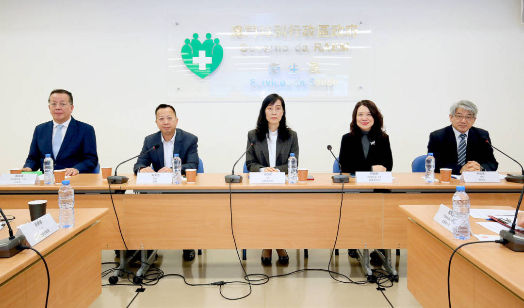 應對不明原因肺炎跨部門工作小組召開第二次工作會議。