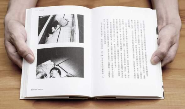 飯澤耕太郎──《私寫真論》。