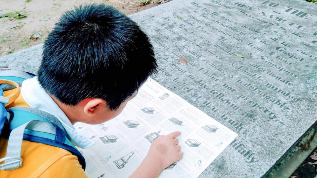 語言是城市的魂魄:基督教墳場,澳門遭遇過什麼?