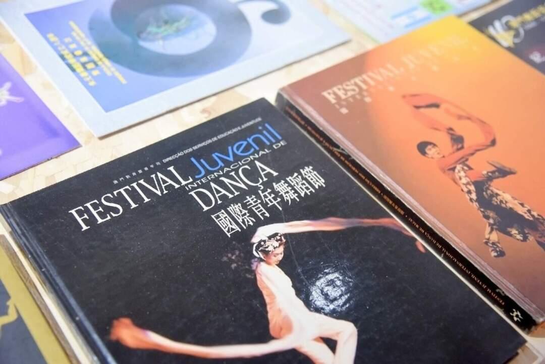 「過去・現在・未來」之舞蹈四十年展覽