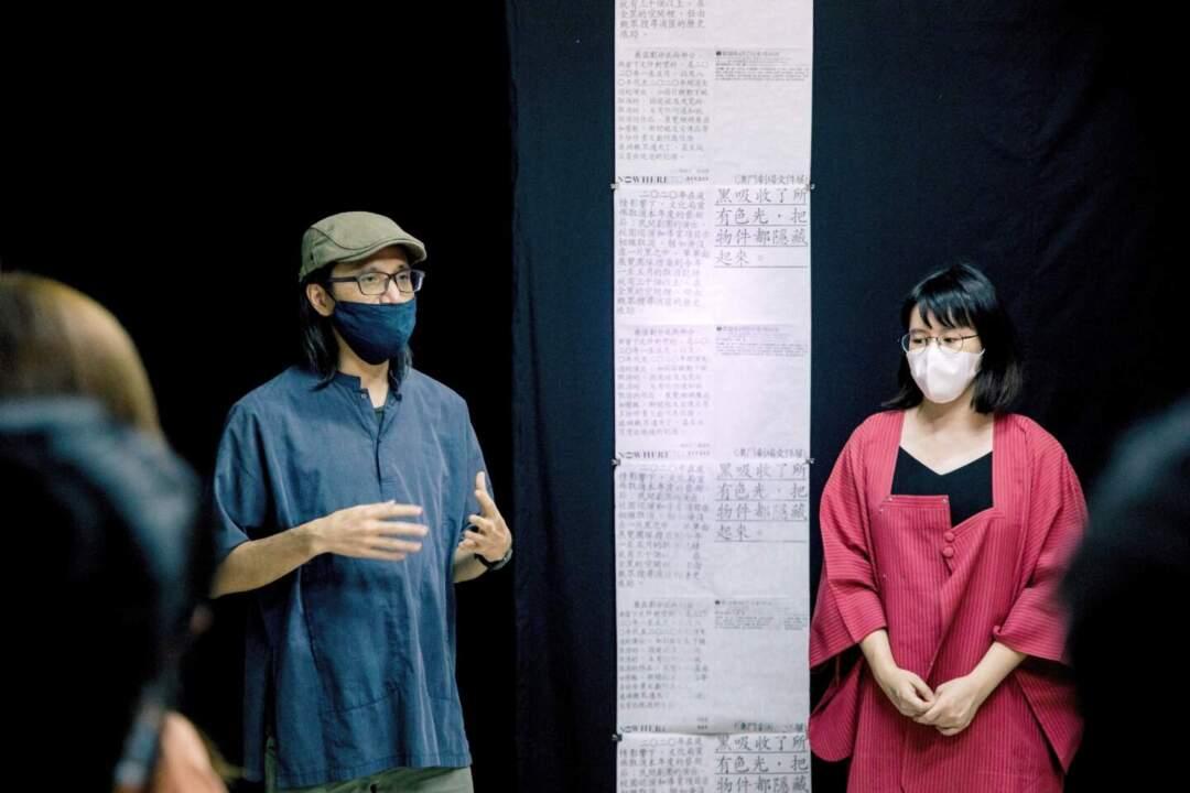 策展人莫兆忠(左)、黃詠思。
