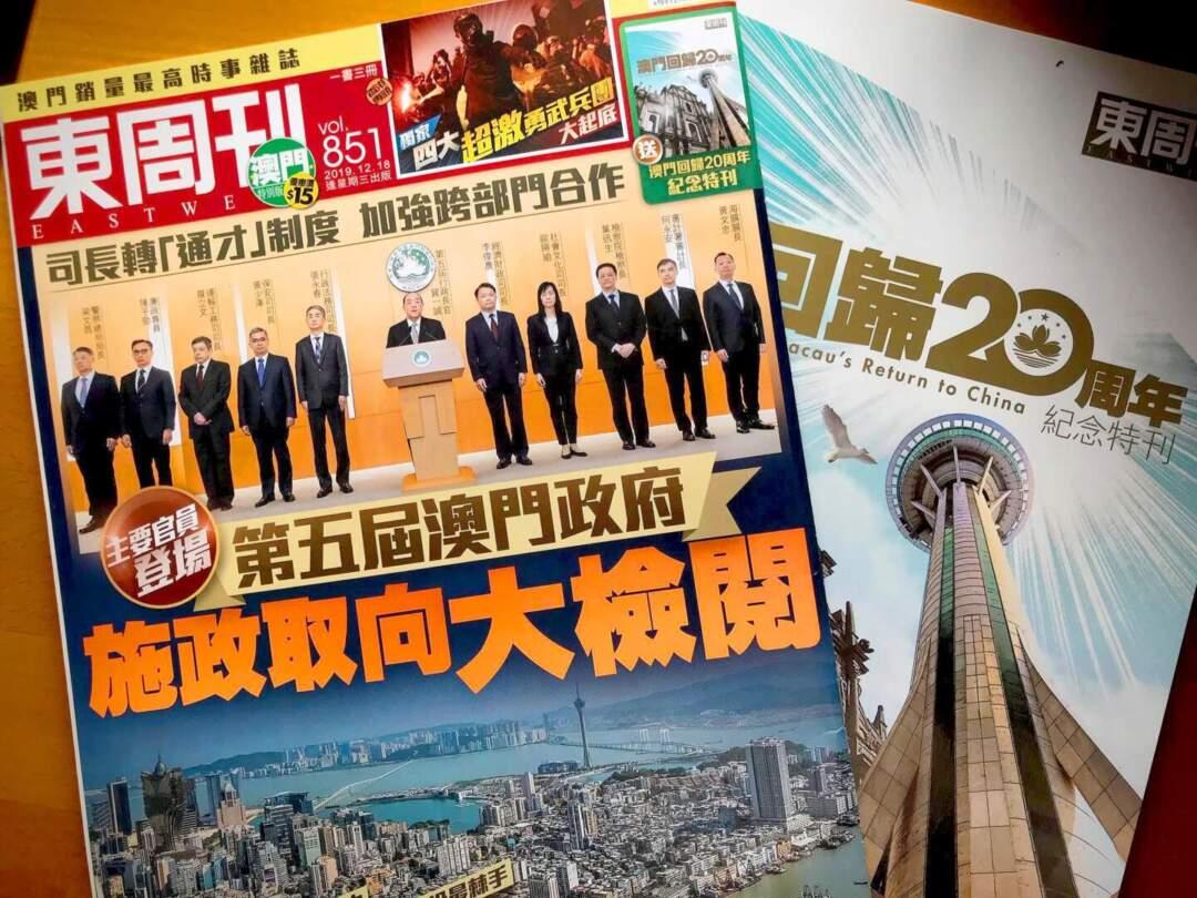 澳基會2019年向香港星島新聞集團批出1000萬資助。