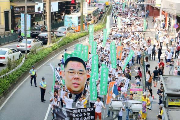 2016年5.15遊行,逾3千名市民抗議澳基會向廣州暨南大學資助一億元人民幣。