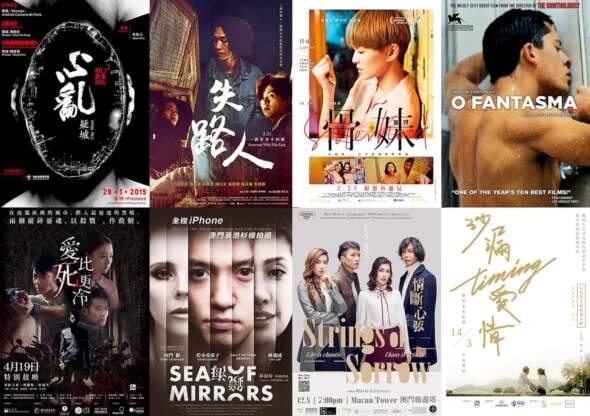 澳門近年一些電影及動畫作品成績不俗。