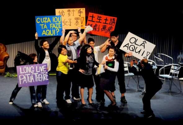 土生土語話劇該被歸類為戲劇還是非物質文化遺產?資料圖片