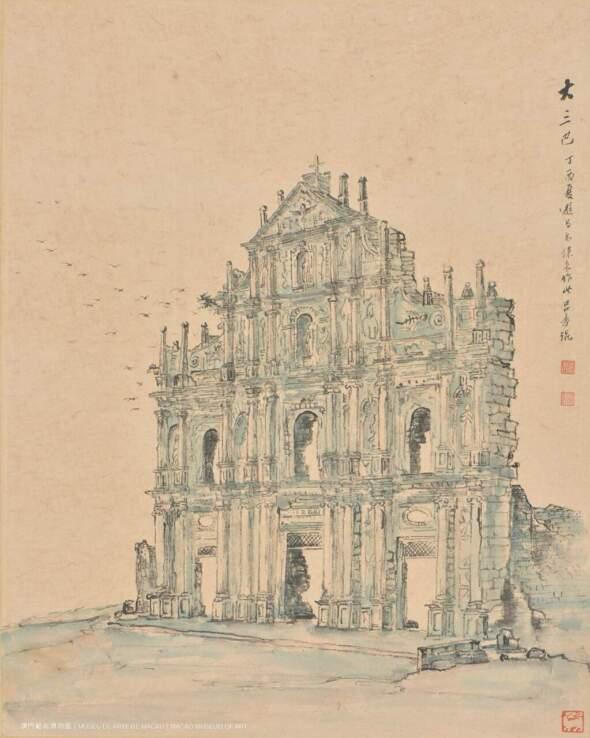 《大三巴牌坊》,香港藝術家呂壽琨作品。 圖片來源:澳門藝博館)