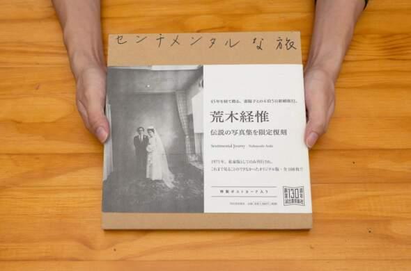 《感傷之旅》。相片由方言社提供