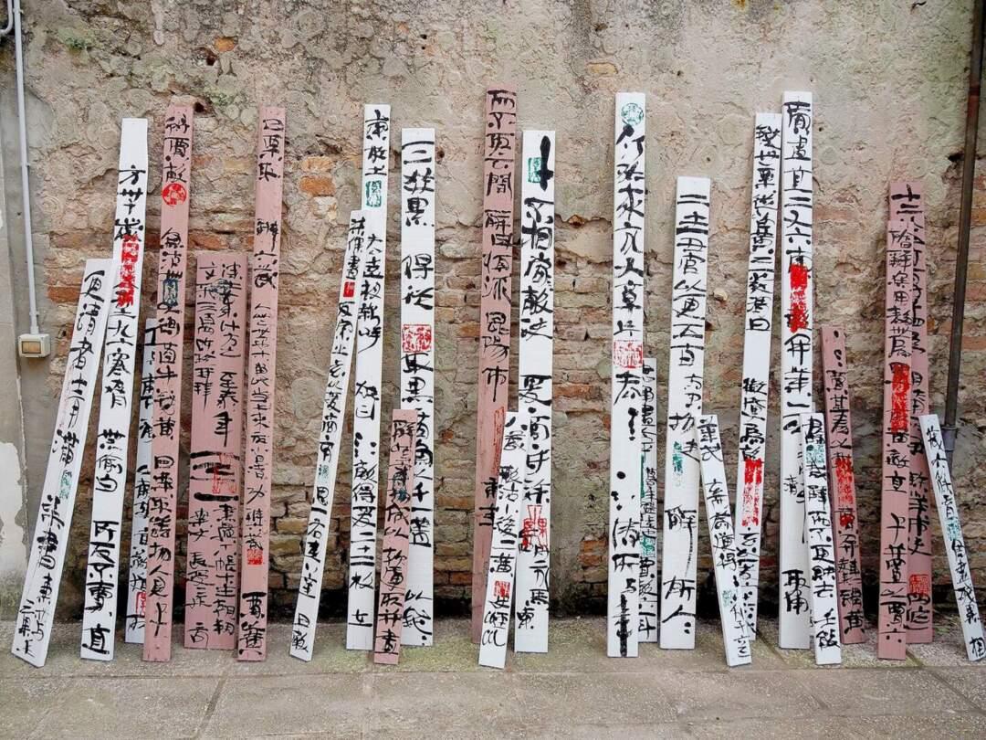 《簡書》,2015年威尼斯雙年展澳門館展品之一。山中理繪憶述,曾協助繆鵬飛到筷子基的木廠買材料以製作這作品,也協助雕刻作品上的圖章。「也很開心,學到很多。」她笑道,「以前有學過版畫,但好久沒拿刀了,特地去買一套好一點的版畫刀。」相片由藝博館提供