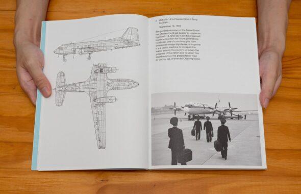 《Dear Sky》Arthur Mebius相片由方言社提供