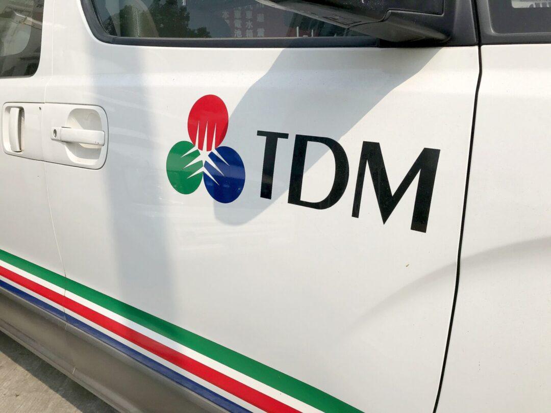 TDM電視台和電台的新聞編輯室與葡文新聞部總監舉行了會議更新新的編輯指南。