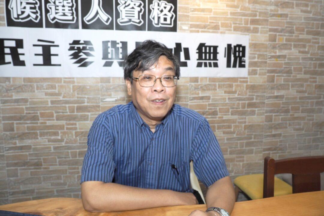 直選議員吳國昌亦同樣遭DQ。