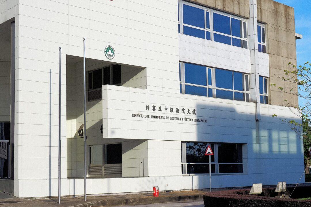 終審及中級法院大樓。